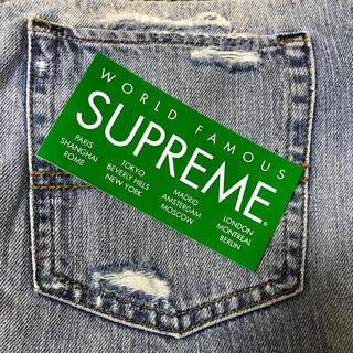 Supreme - Supreme 逃げ恥 ステッカー 緑 新垣結衣 みくり