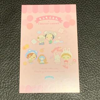 アニメイト アイドルマスターSideM サンリオ 特典カード もふもふえん(カード)