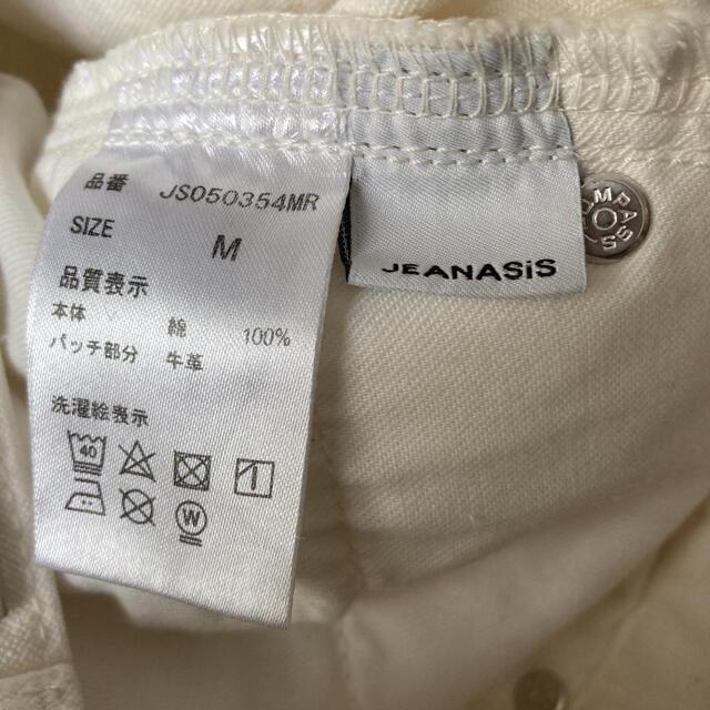 JEANASIS(ジーナシス)のジーナシス  ハイウエストホワイトパンツ M レディースのパンツ(カジュアルパンツ)の商品写真