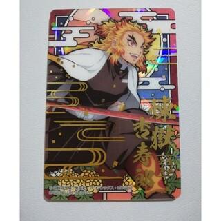 鬼滅の刃 ステンドグラスカード自販機レア箔押し  煉獄杏寿郎