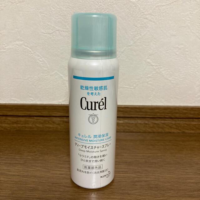 Curel(キュレル)のキュレル ディープモイスチャースプレー(60g)【新品・未開封】 コスメ/美容のスキンケア/基礎化粧品(化粧水/ローション)の商品写真