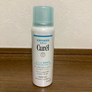 Curel - キュレル ディープモイスチャースプレー(60g)【新品・未開封】