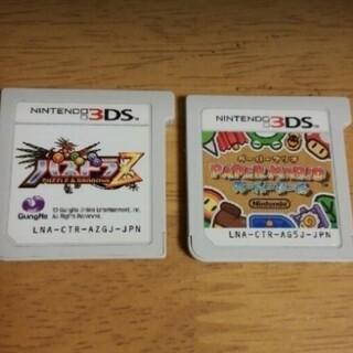 大人も楽しめる 3DSソフトセット パズドラ ペーパーマリオ