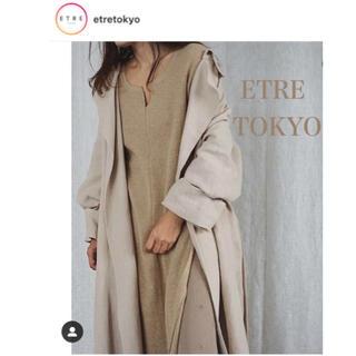 DEUXIEME CLASSE - ETRE TOKYO♡トゥデイフル CLANE リムアーク IENA