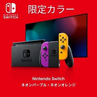 Nintendo Switch - Switch本体 Nintendo TOKYO 限定カラー 1セット