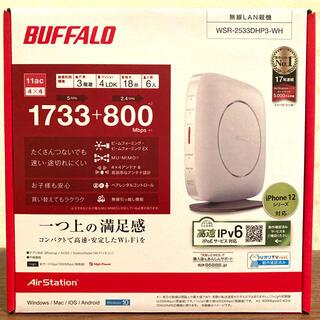 Buffalo - 【新品・未開封】BUFFALO WSR-2533DHP3-WH
