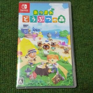 Nintendo Switch - あつ森 ソフト