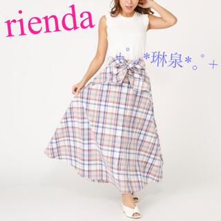 リエンダ(rienda)のrienda リエンダ Bigチェック ハイウエストフレアスカートロングスカート(ロングスカート)