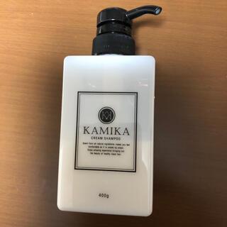 KAMIKAクリームシャンプー