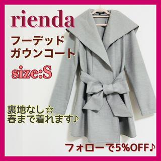 rienda - rienda リエンダ フーデッド ガウンコート size:S
