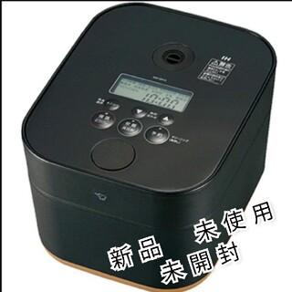 象印 - 【新品未使用】ZOJIRUSHI 象印 STAN. IH炊飯ジャーNWSA10