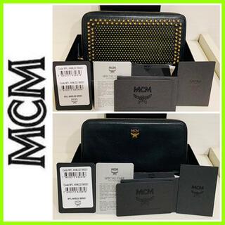 MCM - 箱と付属品全てあり■限定品■レア■MCM エムシーエム スタッズ×本革 長財布