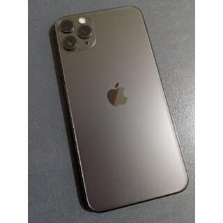 Apple - 電池状態96% iPhone 11 Pro Max 256GB SIMロックなし