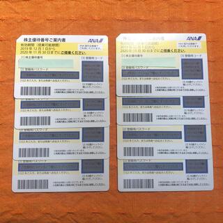エーエヌエー(ゼンニッポンクウユ)(ANA(全日本空輸))のANA株主優待券 8枚(その他)