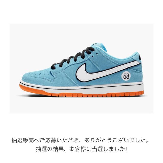 NIKE(ナイキ)のNIKE SB DUNK Low Club 58 GULF 27cm メンズの靴/シューズ(スニーカー)の商品写真