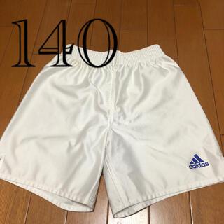adidas - アディダス サッカー プラクティスパンツ 140