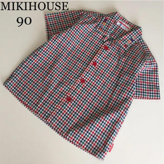 mikihouse - ミキハウス 半袖 シャツ ブラウス 90 チェック ロゴ ファミリア
