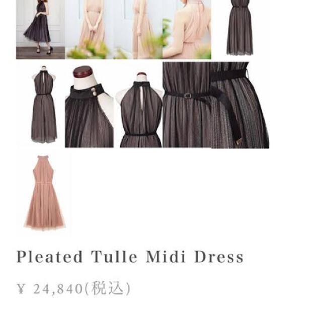 FRAY I.D(フレイアイディー)のHer lip to♡Pleated Tulle Midi Dress🖤 レディースのワンピース(ひざ丈ワンピース)の商品写真