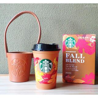 スターバックスコーヒー(Starbucks Coffee)のStarbucks スターバックス リユーザブルカップ カップホルダー(タンブラー)