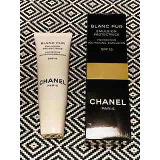 シャネル(CHANEL)のCHANEL 美白乳液 40ml 未使用(乳液/ミルク)
