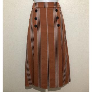 スコットクラブ(SCOT CLUB)のヤマダヤ Aga(アーガ)スカート(ロングスカート)