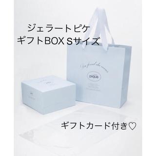 ジェラートピケ(gelato pique)のジェラートピケ⭐︎ギフトBOXキット 【小サイズ】ギフトカード付き♡(ショップ袋)
