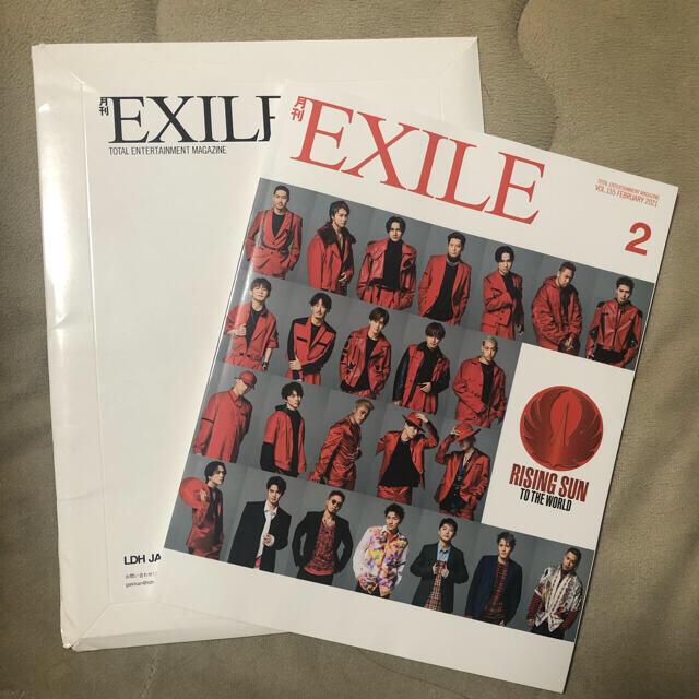 EXILE TRIBE(エグザイル トライブ)のままちゃん119様専用 エンタメ/ホビーの雑誌(音楽/芸能)の商品写真