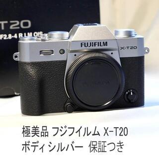富士フイルム - 富士フイルム FUJI X-T20 ボディ 極美品 保証付残 ☆