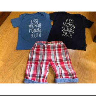 コムサイズム(COMME CA ISM)の3点セット(Tシャツ/カットソー)