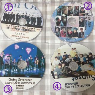 セブンティーン(SEVENTEEN)のSEVENTEEN DVD ※バラ売り可(アイドル)