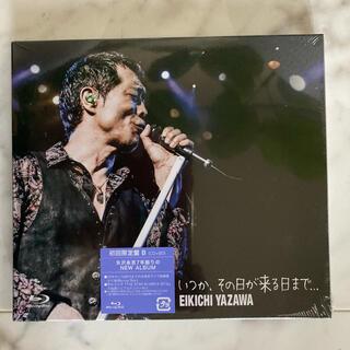 ヤザワコーポレーション(Yazawa)のいつか,その日が来る日まで...矢沢永吉 初回限定盤B(CD + BD)新品(ポップス/ロック(邦楽))