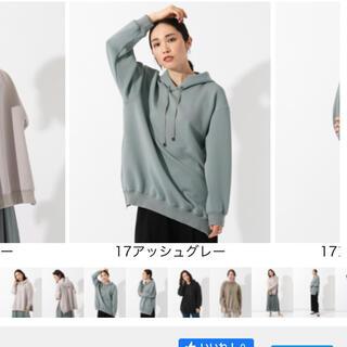 SCOT CLUB - Aga 新作★定価14000円 サイドジップスムースパーカー