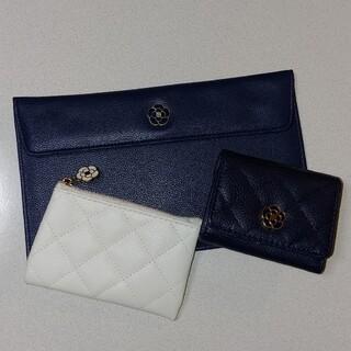 CLATHAS - Steady付録 クレイサスキルティングミニ財布&クレイサスマスクケース