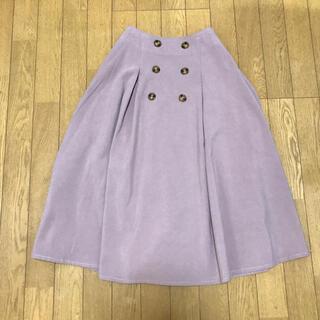 tocco - 【tocco  closet】くすみピンクのミモレ丈スカート