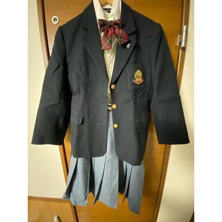 高校 制服セット