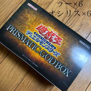 遊戯王 - prismatic god box ラー3 オシリス3