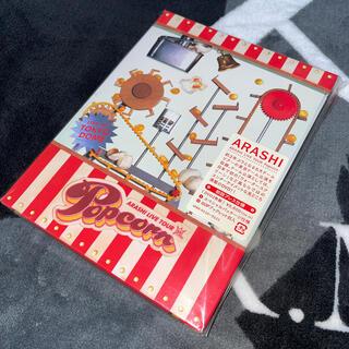嵐 - 嵐 ARASHI LIVE TOUR Popcorn DVD