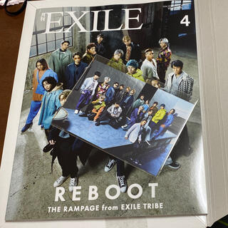 THE RAMPAGE - THE RAMPAGE 月刊EXILE 4月号