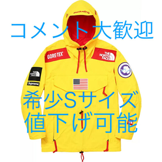 Supreme - Supreme Trans Antarctica Expedition 黄色 S