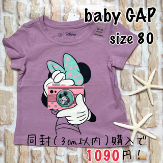 babyGAP - 〓baby  GAP〓 新品 ミニーTシャツ  80㎝  カメラ