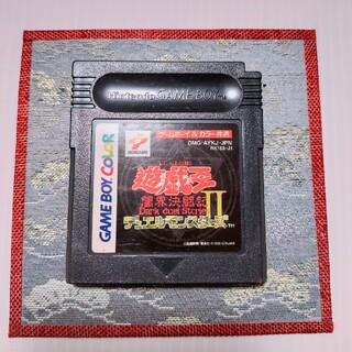 遊戯王 魔界決闘記Ⅱ(携帯用ゲームソフト)