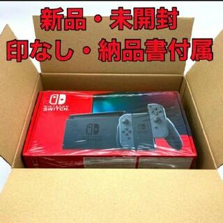 Nintendo Switch 本体 新品未使用