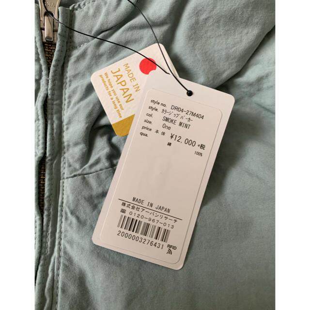 DOORS / URBAN RESEARCH(ドアーズ)のこま様ご専用です★ レディースのジャケット/アウター(ブルゾン)の商品写真