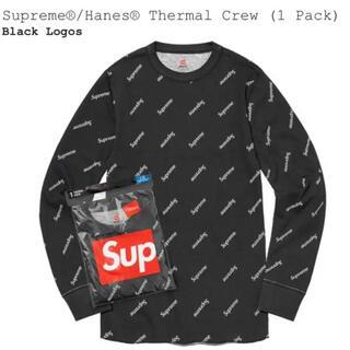 Supreme - supreme 20a/w Hanes Thermal Crew サーマル