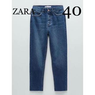 ZARA - 11 ZARA ザラ 新品 Z1975 ハイライズシガレットデニムパンツ 40