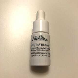 メルヴィータ(Melvita)の【新品未使用品】Melvita コンセントレイトセラム(美容液)