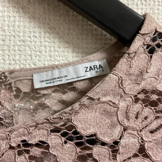 ZARA(ザラ)のザラ ブラウス レディースのトップス(シャツ/ブラウス(長袖/七分))の商品写真