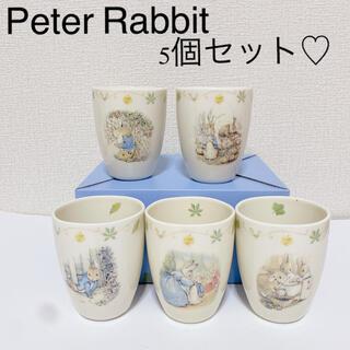 ◆新品未使用◆ Peter Rabbit ピーターラビット  コップ 5個セット