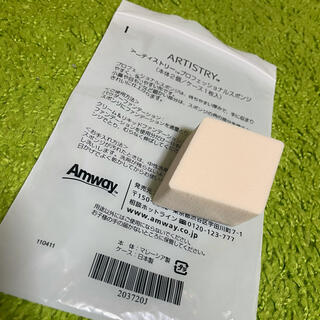 Amway - お買い得‼️アーティストリー  プロフェッショナルスポンジ