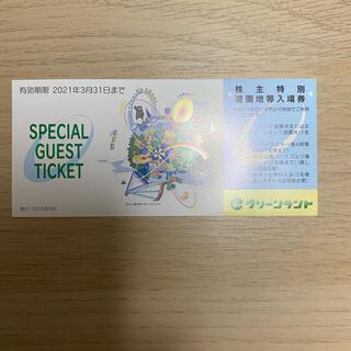 三井グリーンランド株主特別入場券三枚(遊園地/テーマパーク)